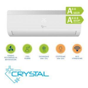 Crystal Emerald 25SL-2A
